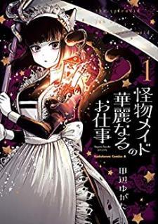 Kaibutsu Meido no Karei Naru Oshigoto (怪物メイドの華麗なるお仕事) 01