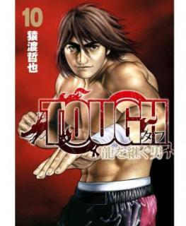 TOUGH Ryu wo Tsugu Otoko (TOUGH 龍を継ぐ男 ) 01-10