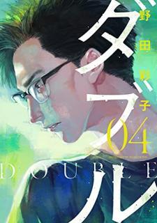 Daburu (ダブル) 01-04