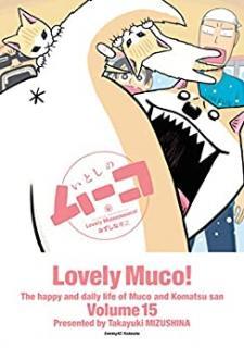 Itoshi no Muco (いとしのムーコ) 01-15