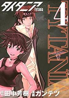 Taitania (タイタニア) 01-04