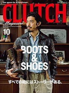 CLUTCH Magazine vol 2021-10 (クラッチマガジン 2021年10月号)