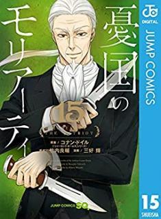 Yukoku no Moriarty (憂国のモリアーティ) 01-15