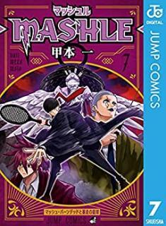 Masshuru (マッシュル-MASHLE- ) 01-07