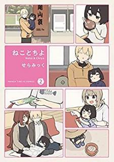 Neko to Chiyo (ねことちよ) 01-02
