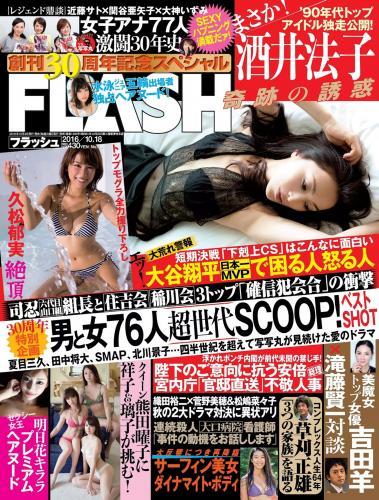 231075183_flash_-1395.jpg