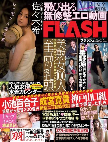 231075563_flash_-1405.jpg