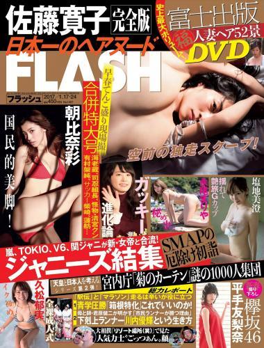 231075655_flash_-1407.jpg