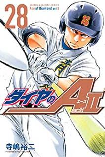 Daiya no A – Act II (ダイヤのA actⅡ) 28